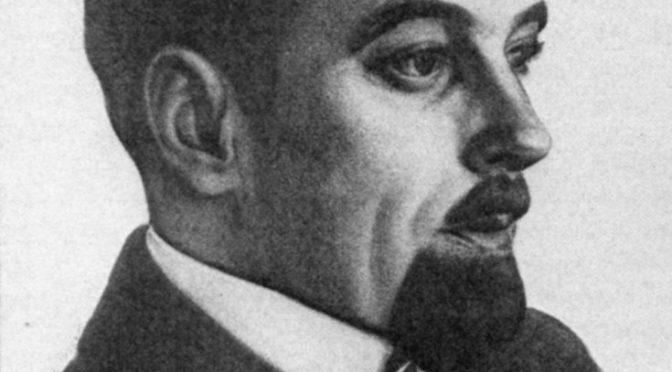 Беликов Александр Антонович